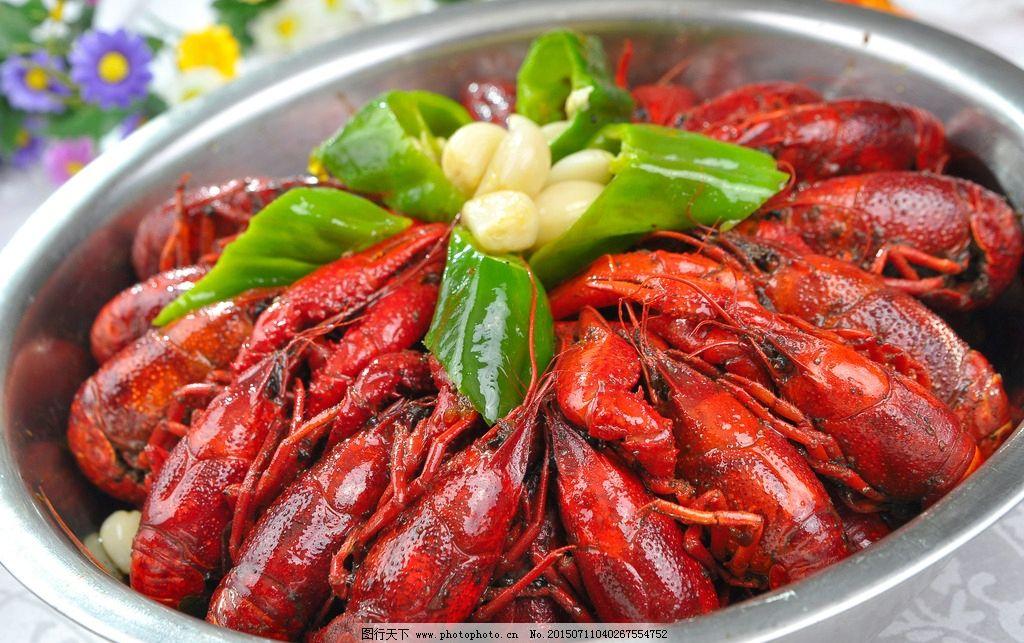 qq 美食 龙虾 银川/十三香龙虾图片