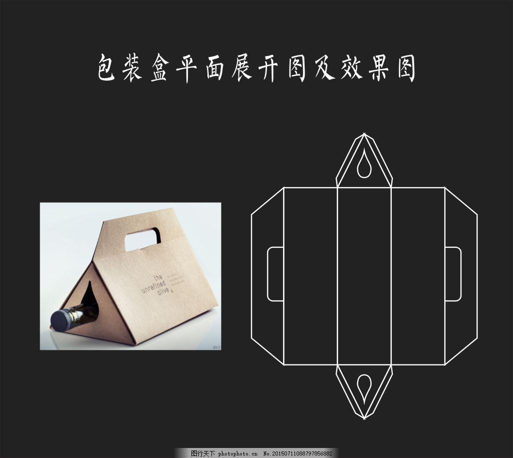 包装盒子平面展开图_包装盒展开图及效果图图片_食品包装_包装设计_图行天下图库