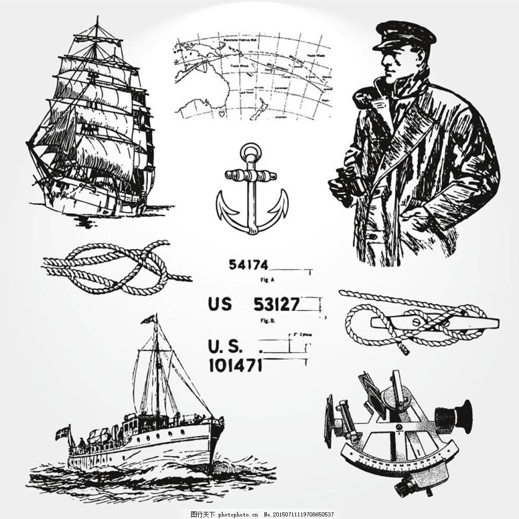 手绘航海插画元素