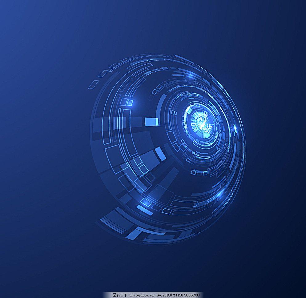 科技背景 通信 网络 蓝色 创意背景 商务背景 矢量 底纹边框