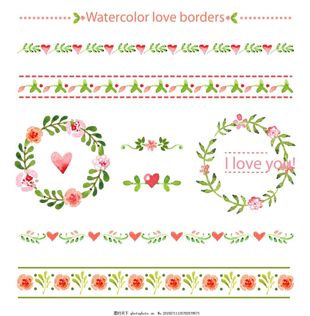 水彩植物花卉花边矢量图