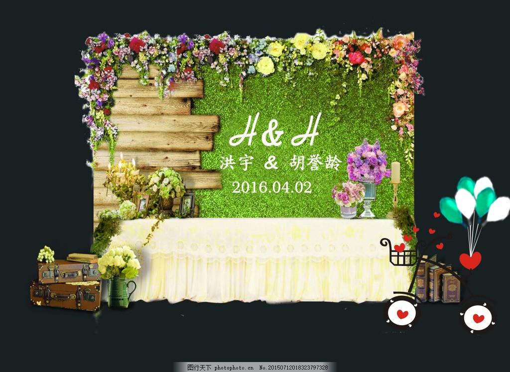 森系主题婚礼签到区 花 木栅栏 桌花 草坪背景 签到桌 复古皮箱 卡通