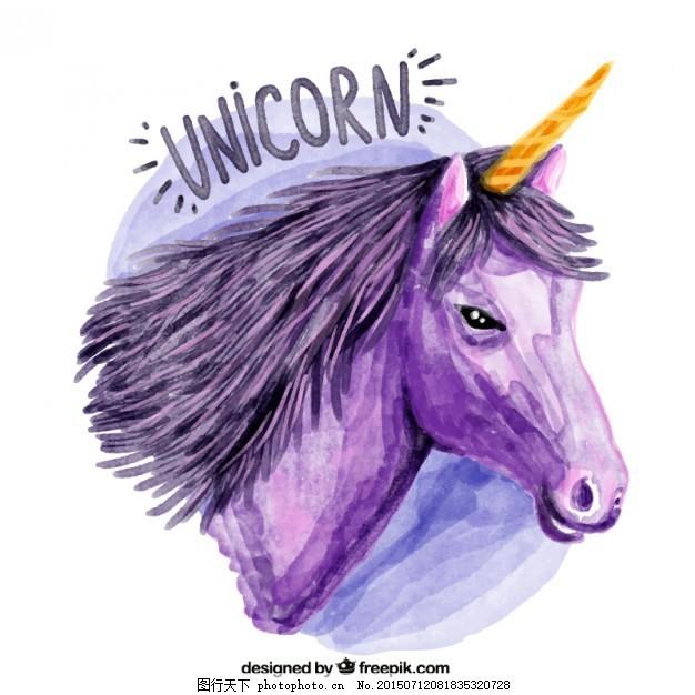 艺术水彩紫色独角兽 水彩画 手 动物 马 可爱 紫色 魔术 童话 幻想