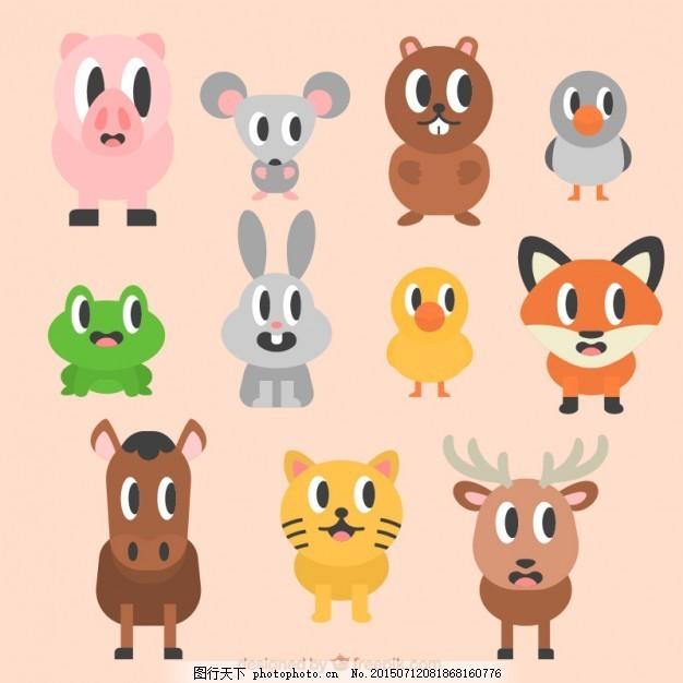 自然 猫 动物 卡通 马 扁 鸡 可爱 猪 鼠 兔 扁设计 驯鹿 狐狸 有趣