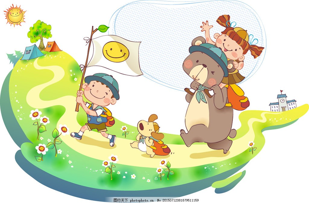 卡通儿童和可爱的动物春游 ai矢量