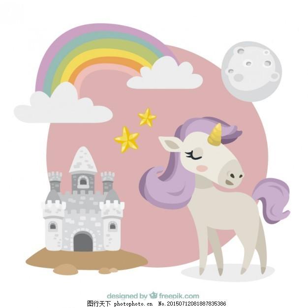 可爱的独角兽有一座城堡 手 动物 手绘 彩虹 马 星星 月亮 可爱 城堡