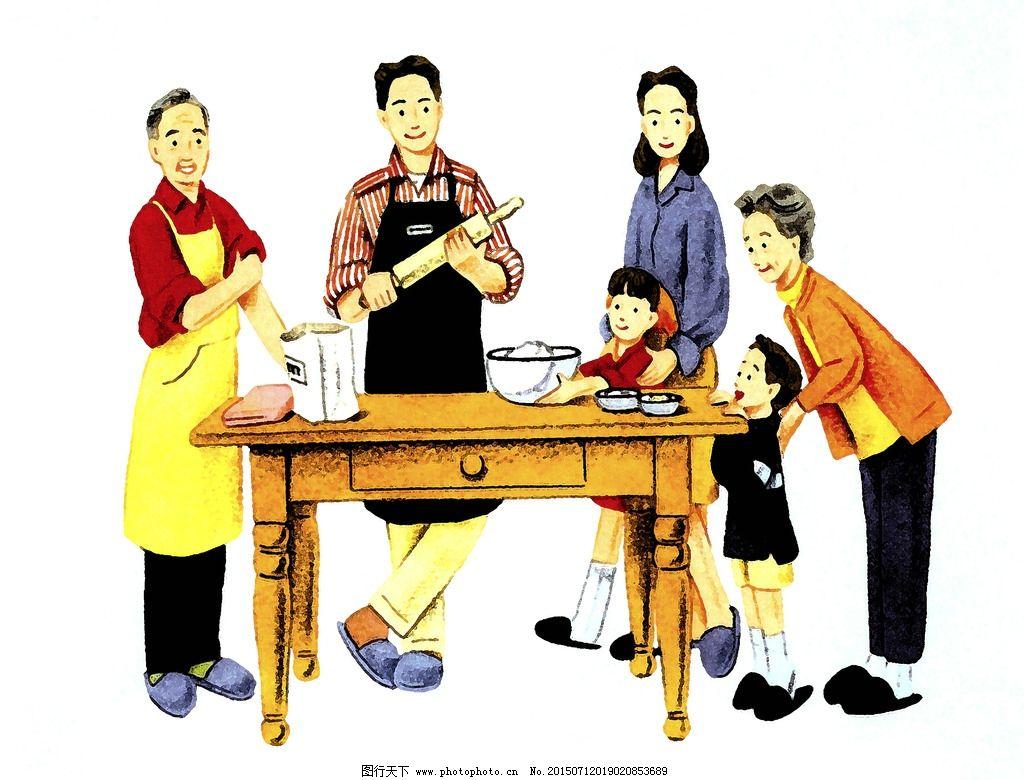 家庭 商业插图 彩色插图