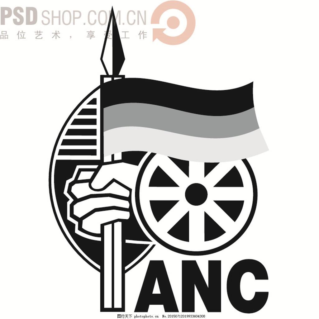 黑白创意logo设计