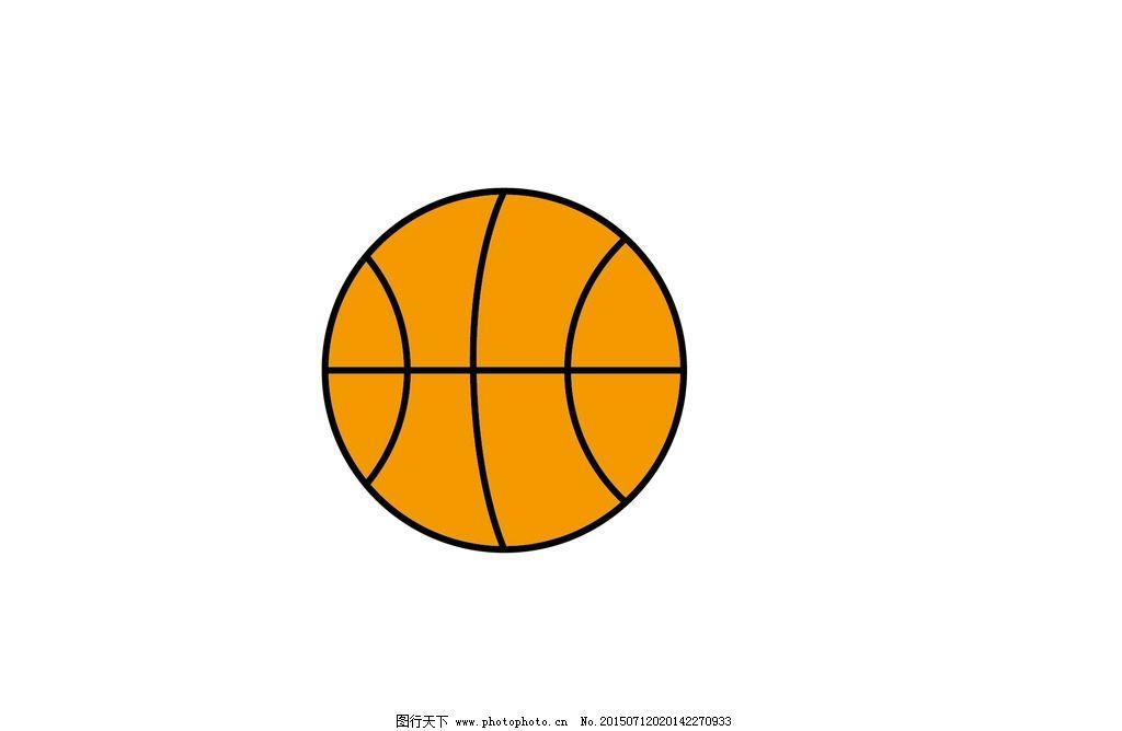 篮球 原创 手绘 矢量 体育 nba 设计 标志图标 其他图标 ai