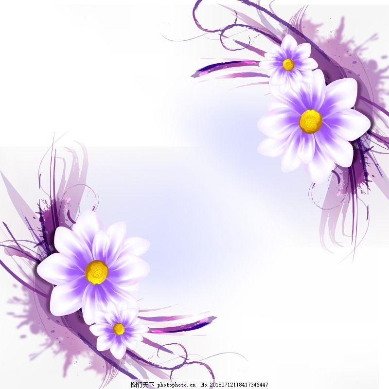卡通紫色手绘花卉