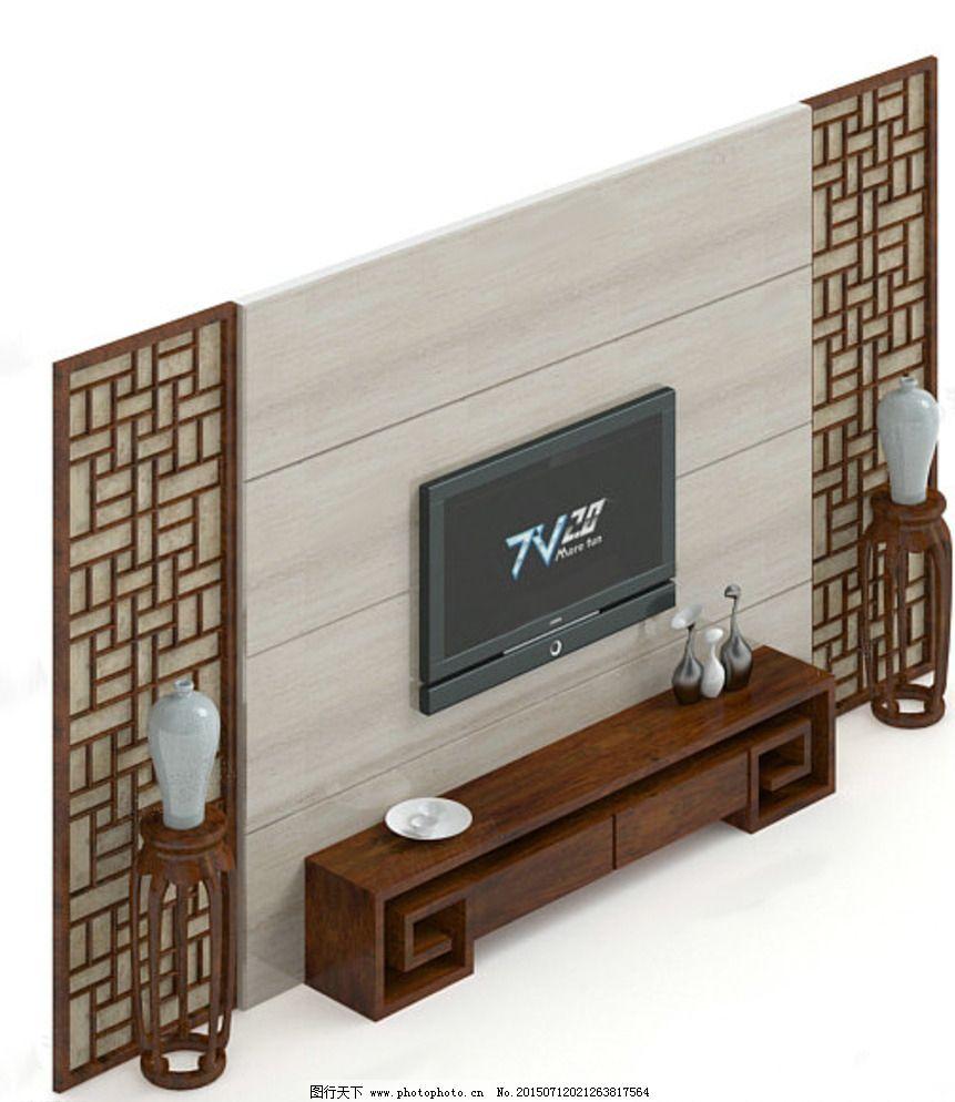 电视背景墙 电视max 背景墙max 室内模型 电视柜 电视柜max 室内设计