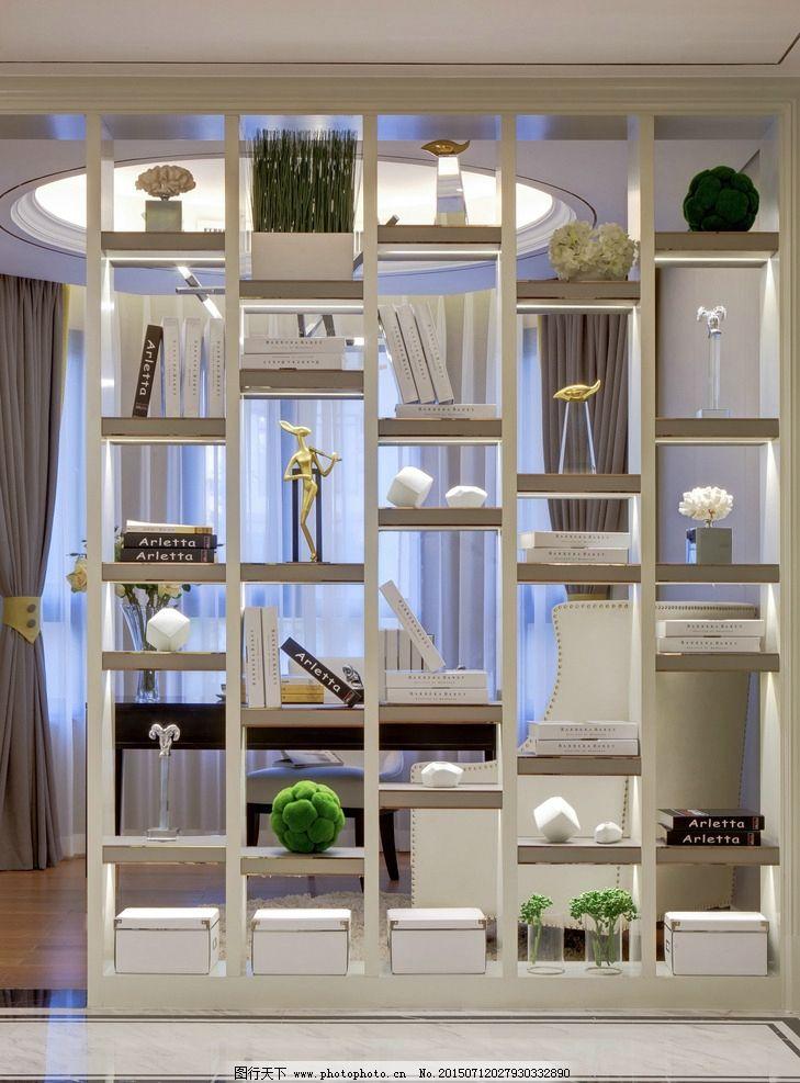 书架 博古架 米格空间设计 米格设计样板间 设计 环境设计 室内设计 3