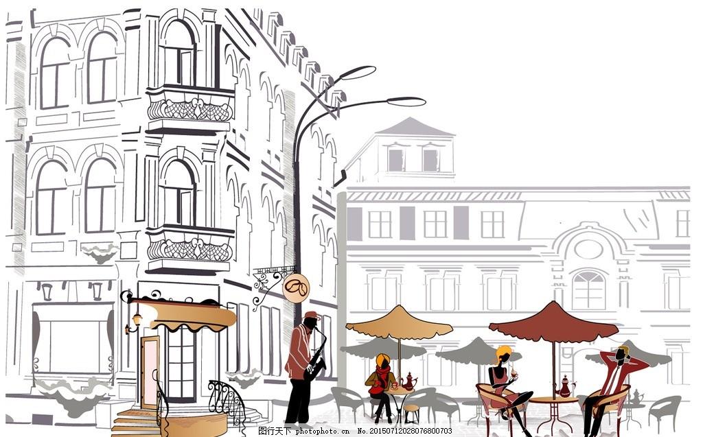 手绘街道咖啡馆矢量素材
