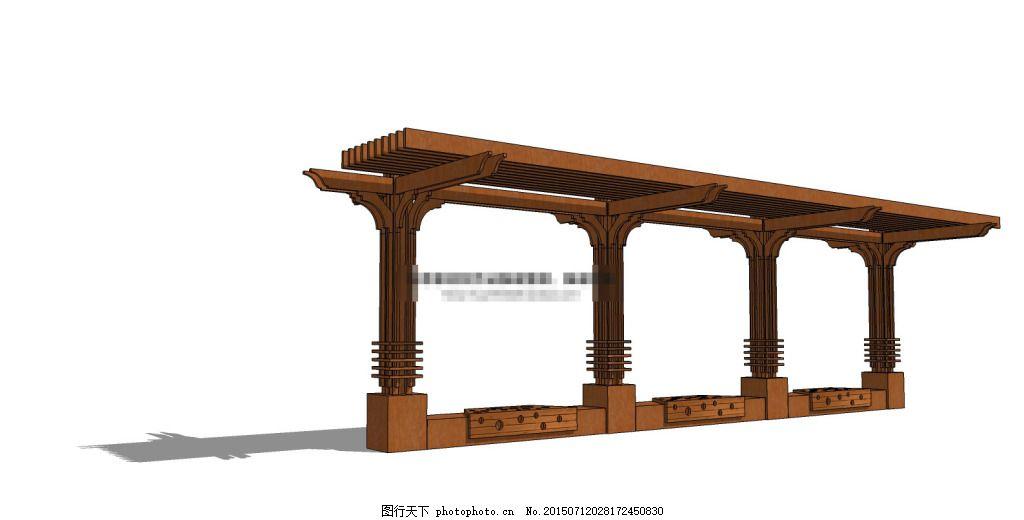 廊架木质花架 园林设计 景观 skp 廊架现代 欧式 欧式素材 廊架3d