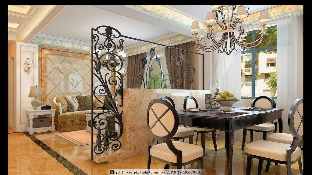 铁艺隔断 功能性 简欧 电视墙 客餐厅 分割 设计 环境设计 家居设计