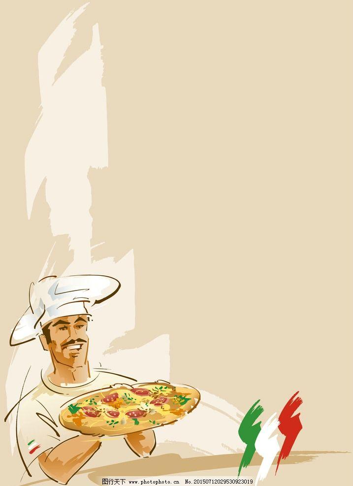 厨师披萨海报背景图片