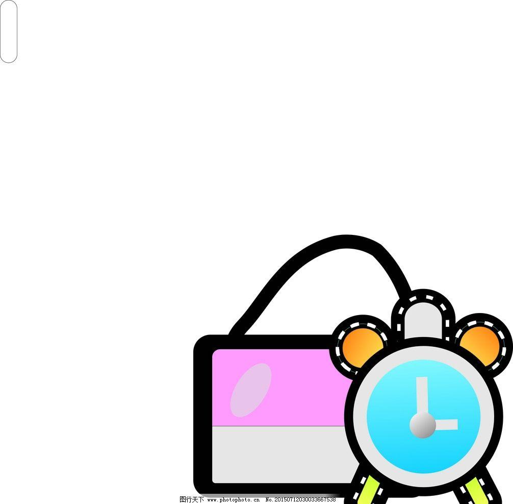 时钟 闹钟 卡通 卡通时钟 五官 其他设计 广告设计  设计 广告设计 海