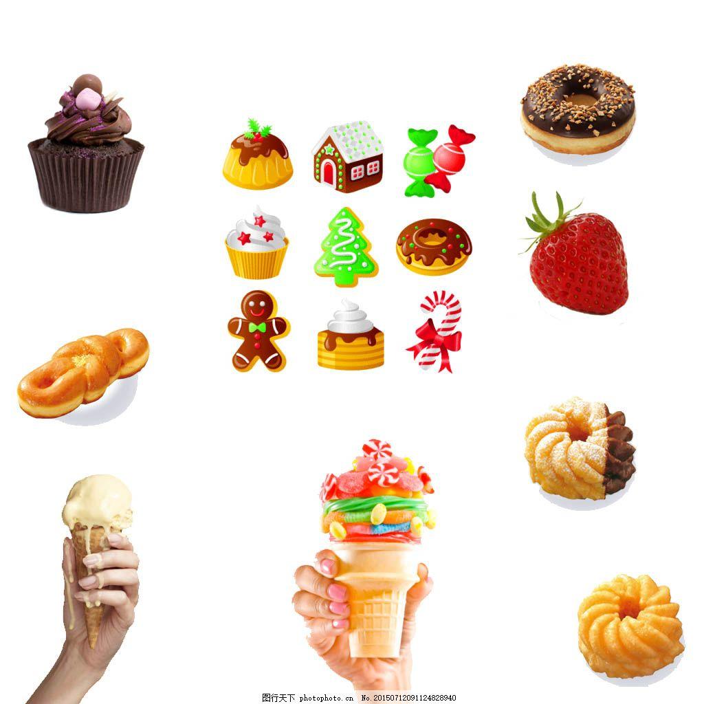 水果 抠图 甜品 冰激凌 可爱 矢量图 食物 美食 蛋糕 巧克力 psd 白色