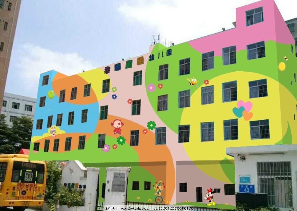 幼儿园色块 卡通色块 卡通风景