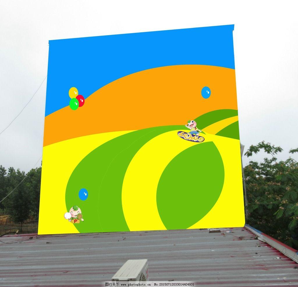 幼儿园外墙 幼儿园设计 幼儿园效果图 幼儿园手绘 娇子幼儿园 杨洼