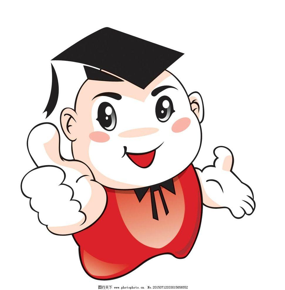 小博士 卡通 小孩 博士卡通博士 博士卡通 卡通人物 卡通系列 设计 ps