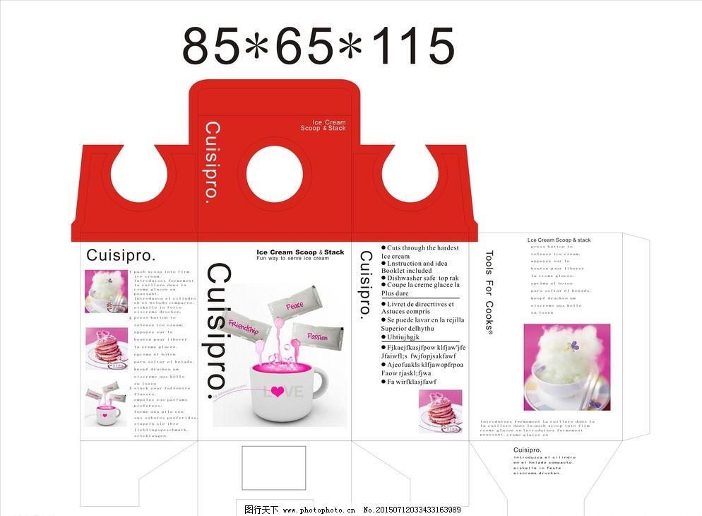 彩盒设计图片