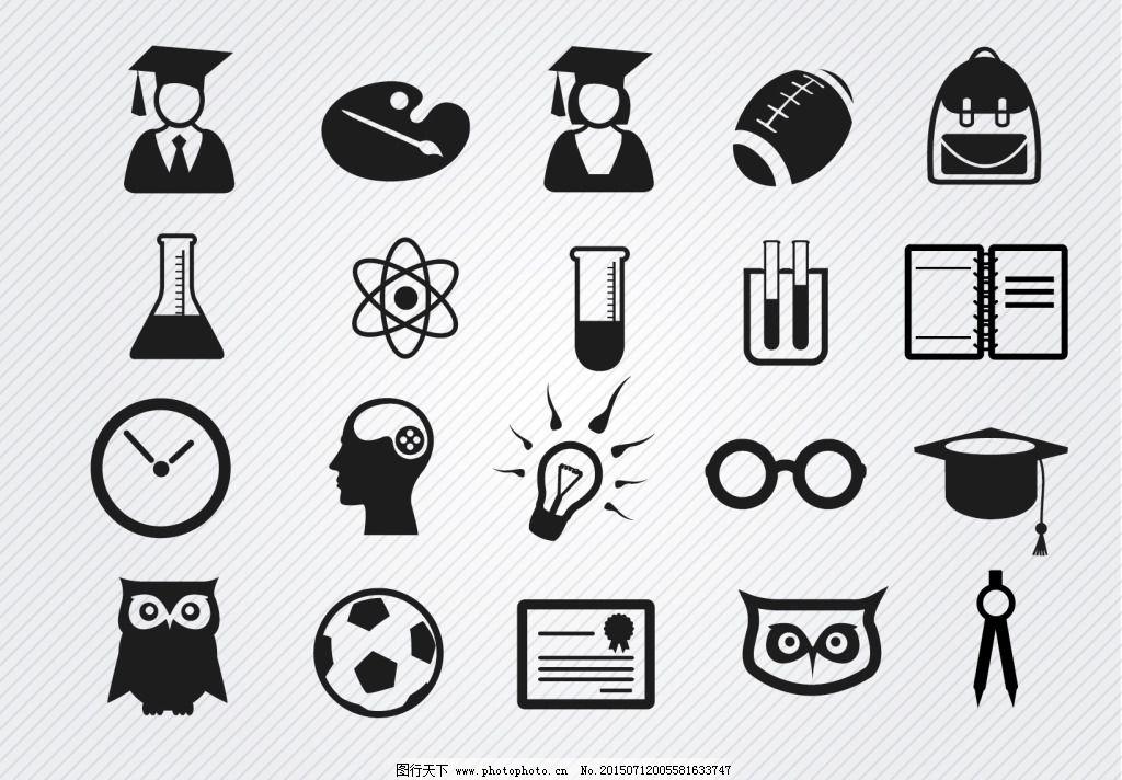 logo 标识 标志 设计 矢量 矢量图 素材 图标 1024_712