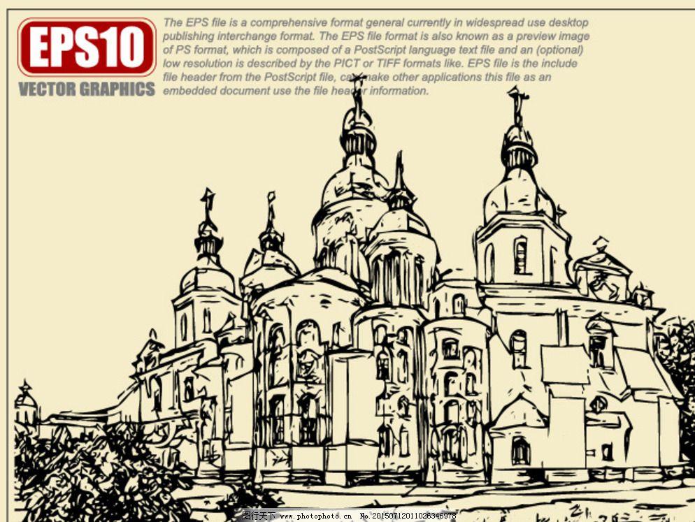 欧式建筑剪影 建筑 建筑剪影 矢量建筑剪影 建筑素描 建筑速写 都市