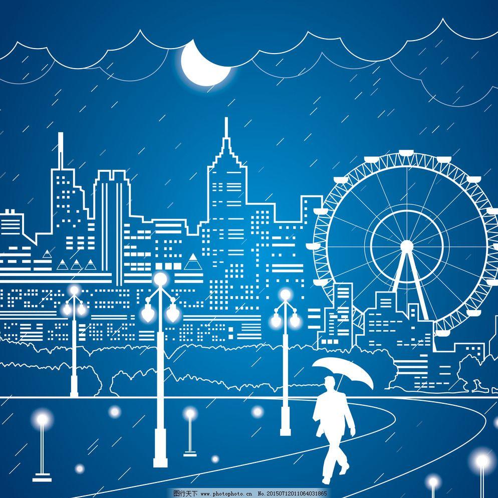 建筑设计 手绘建筑 都市 城市 人物剪影 轮廓 摩天轮 月亮 下雨 路灯