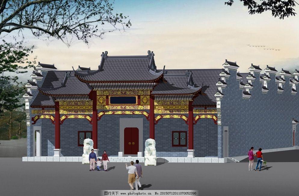 图纸古建建筑设计寺庙扩径cad图纸rardwg..图片