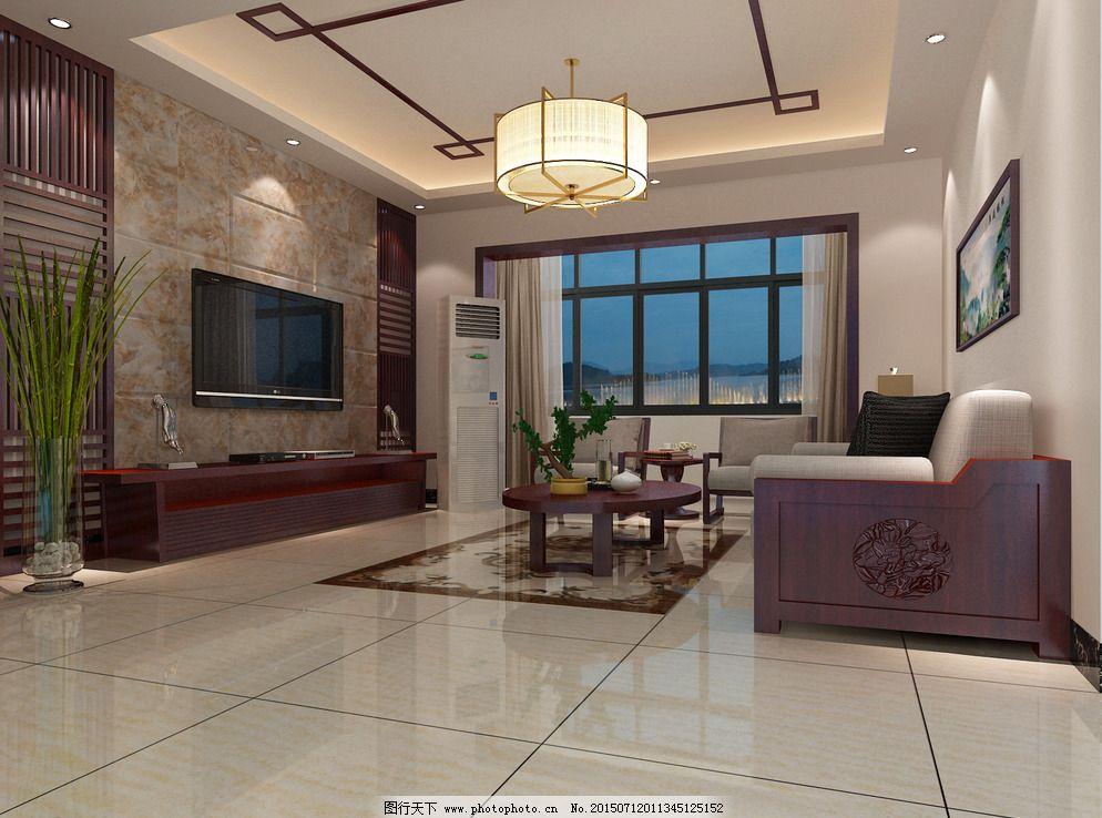 室内 设计 简约 3d设计 客厅效果图 陶一郎瓷砖 环境设计 室内