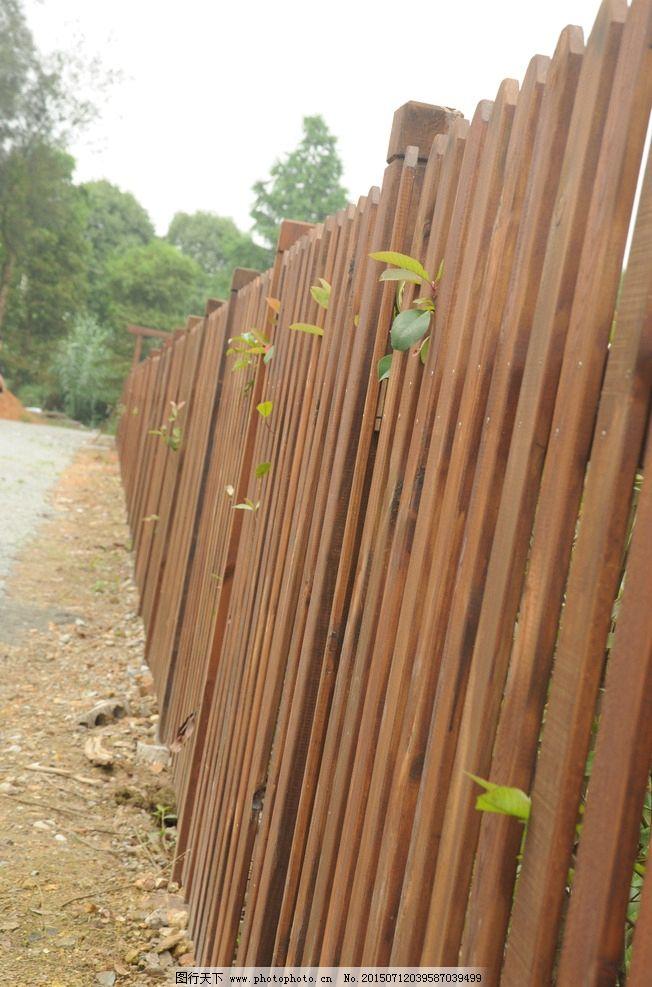 木栅栏图片