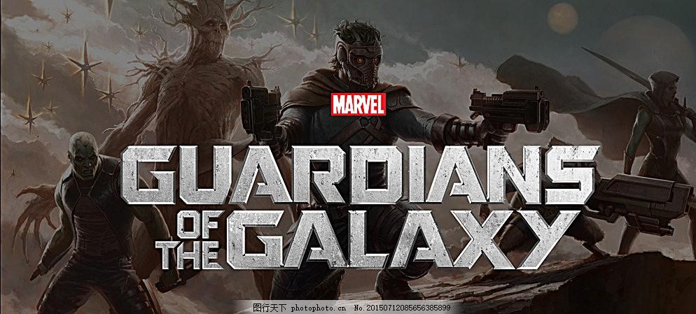 银河护卫队 银河守卫者 火箭 浣熊 树人 格鲁特 卡魔拉 毁灭者