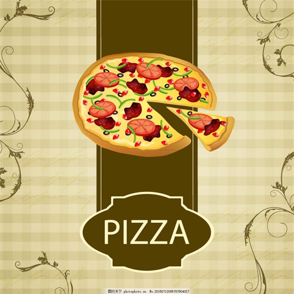 复古手绘披萨海报 餐饮海报 披萨 pizza 手绘披萨 西餐 意大利披萨