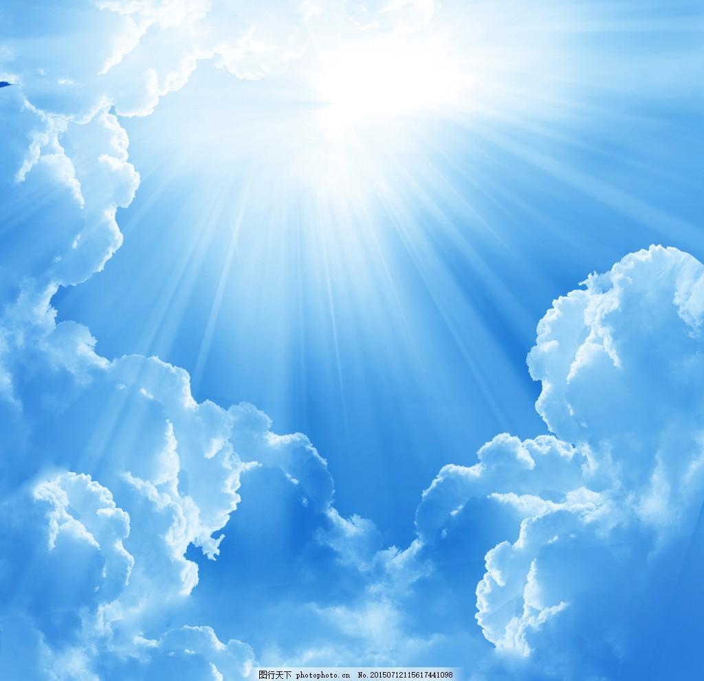 阶梯 台阶 美丽风景 蓝天 天空 白云 蓝天白云 阳光 光     蓝色 jpg