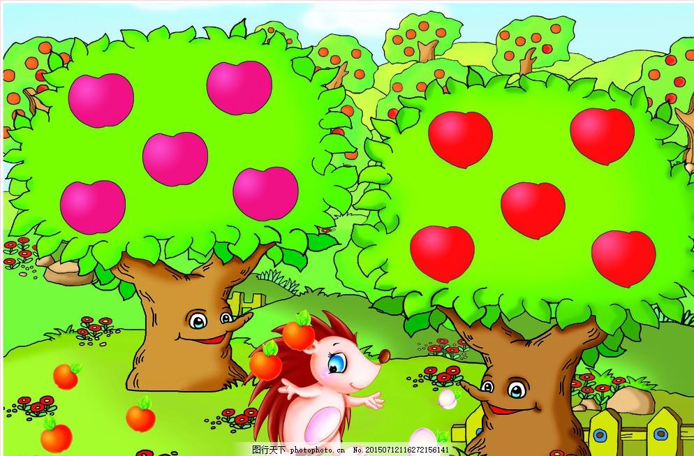 苹果园 插画 卡通 可爱 松鼠 苹果树 桃树 果园 儿童 其他 动漫动画