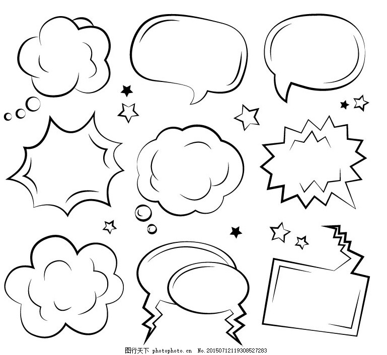 手绘语言气泡 空白 对话框 漫画 矢量图 白色