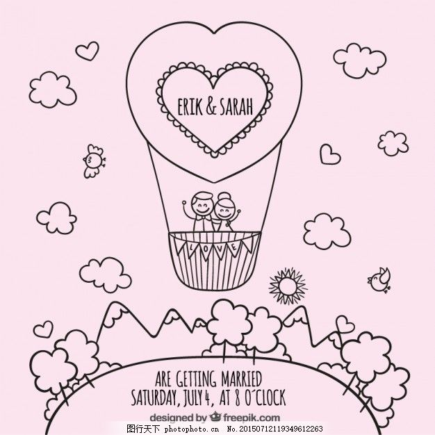 手 结婚邀请 卡片 手拉 气球 可爱 结婚证 庆典 邀请卡 绘画 热气球