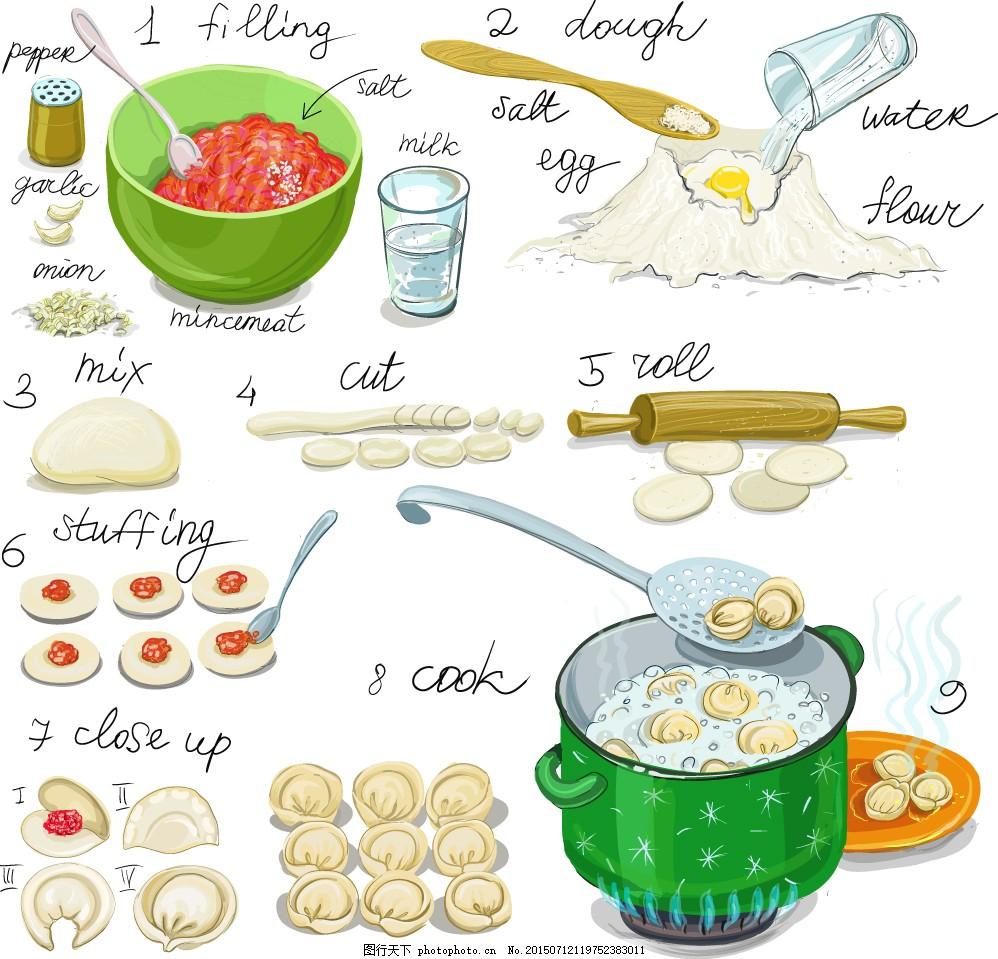 饺子的制作方法