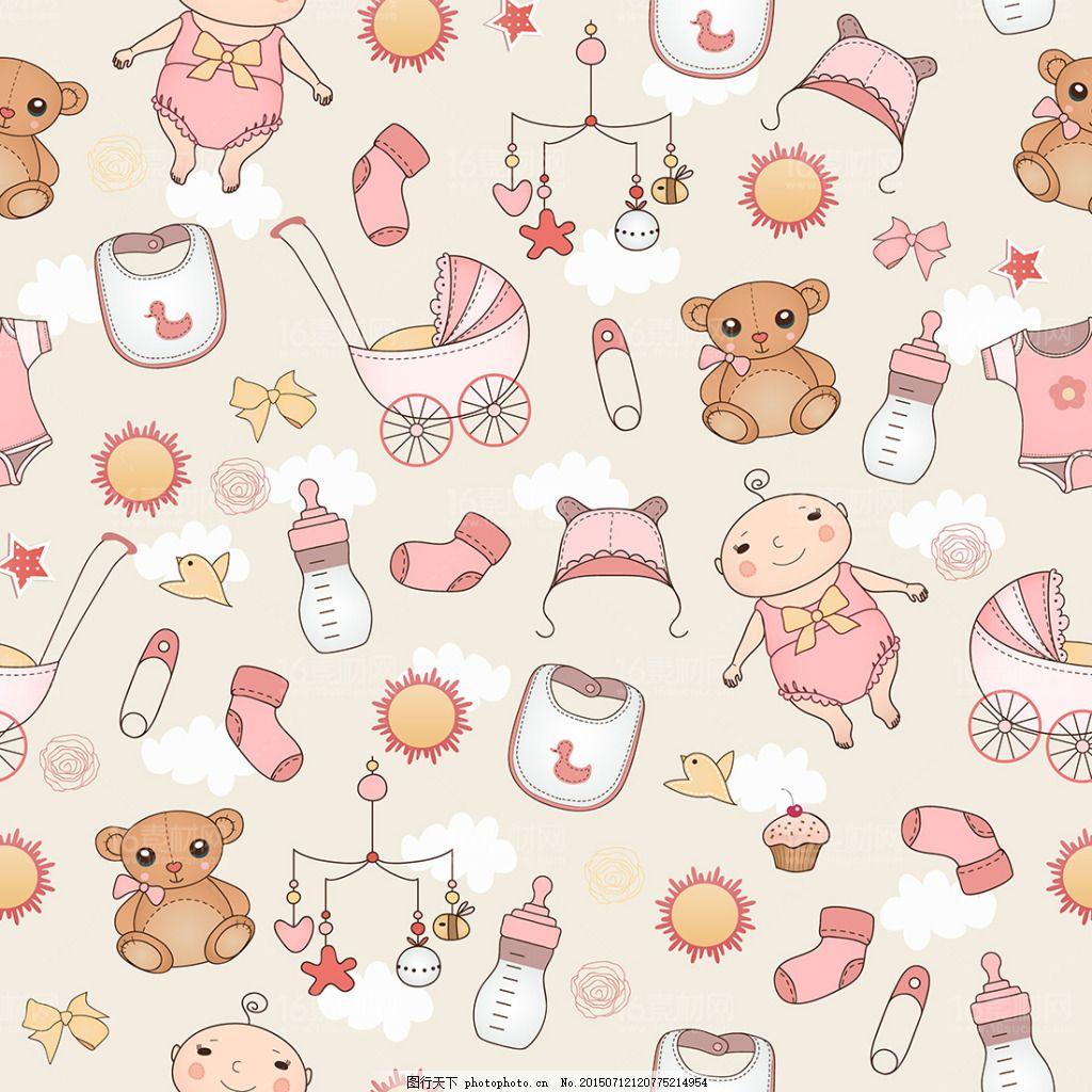 精美卡通儿童贴纸矢量素材 婴儿衣服 贴纸 可爱卡片 信纸花纹 底纹