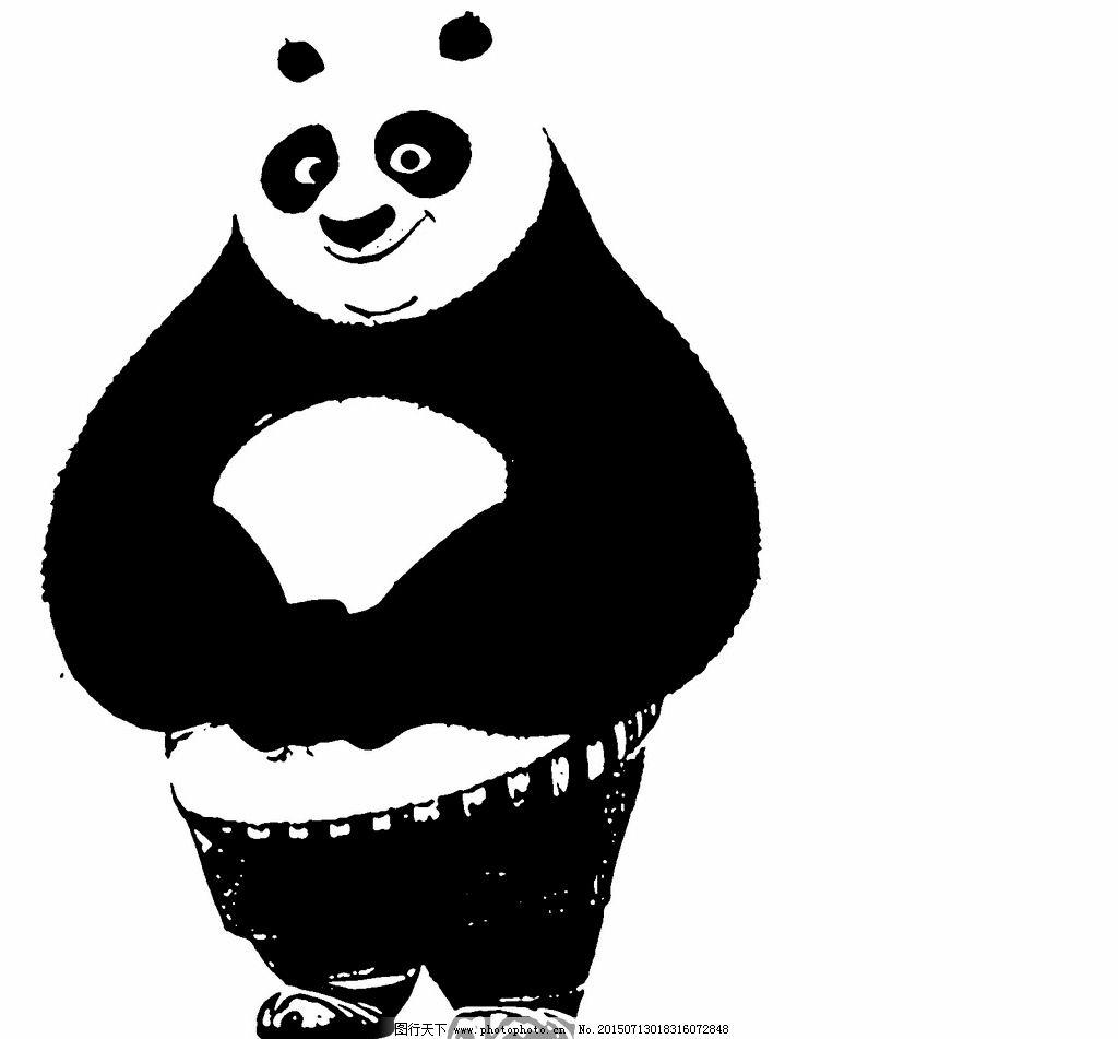 黑色 功夫 熊猫 憨厚 矢量 设计 动漫动画 动漫人物 ai
