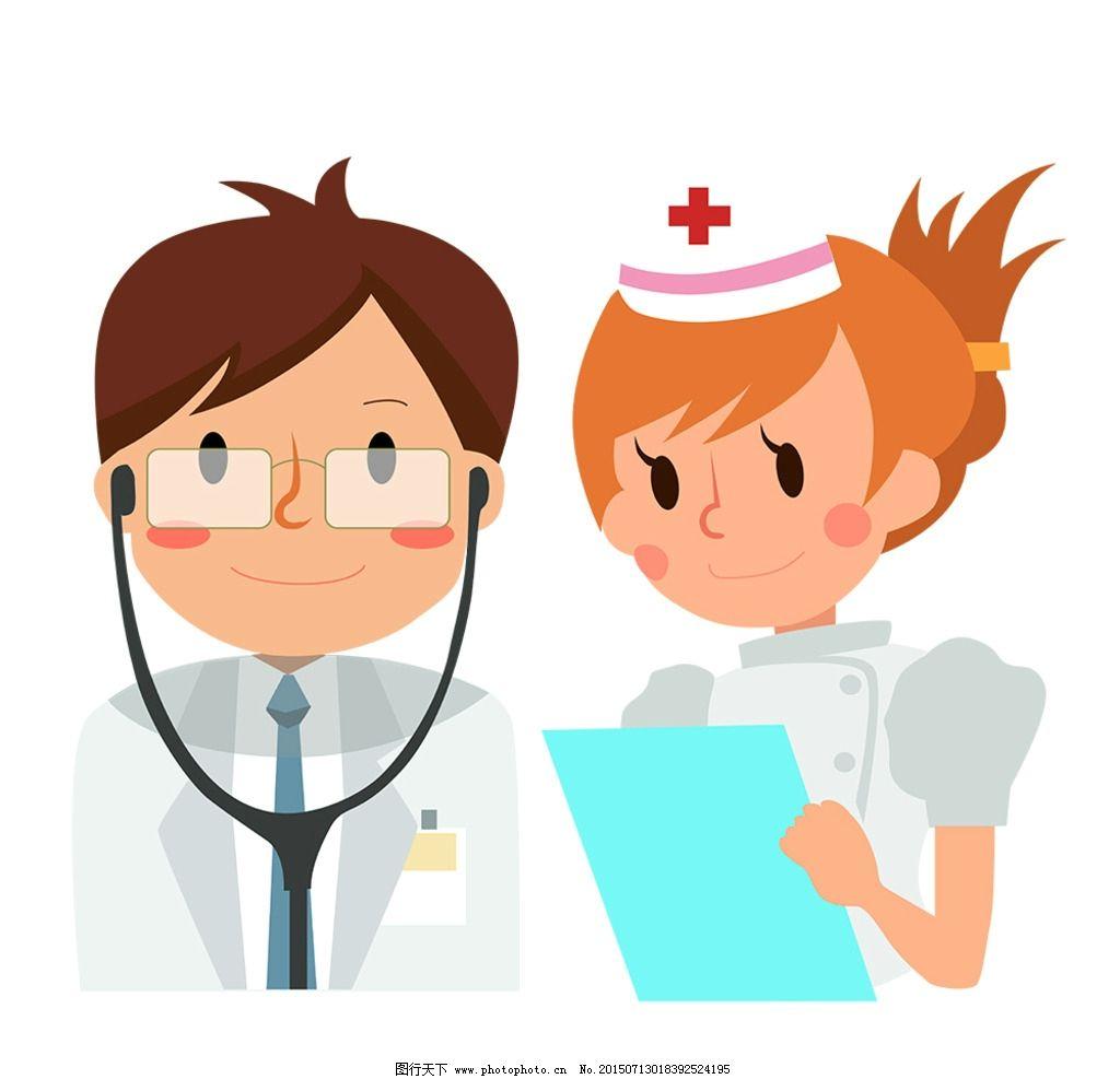 医生护士卡通素材图片