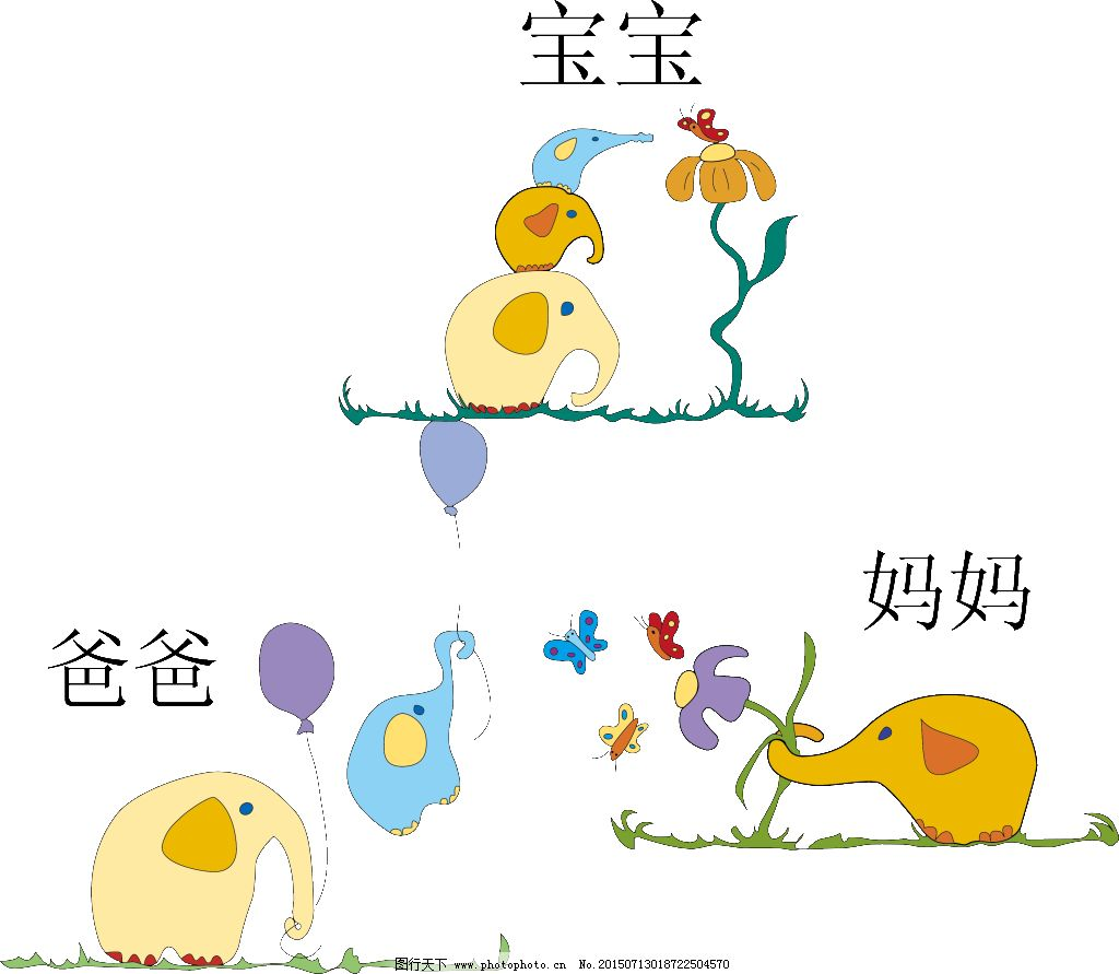 卡通 亲子装 小象 小象 卡通 亲子装 图片素材 卡通|动漫|可爱图片