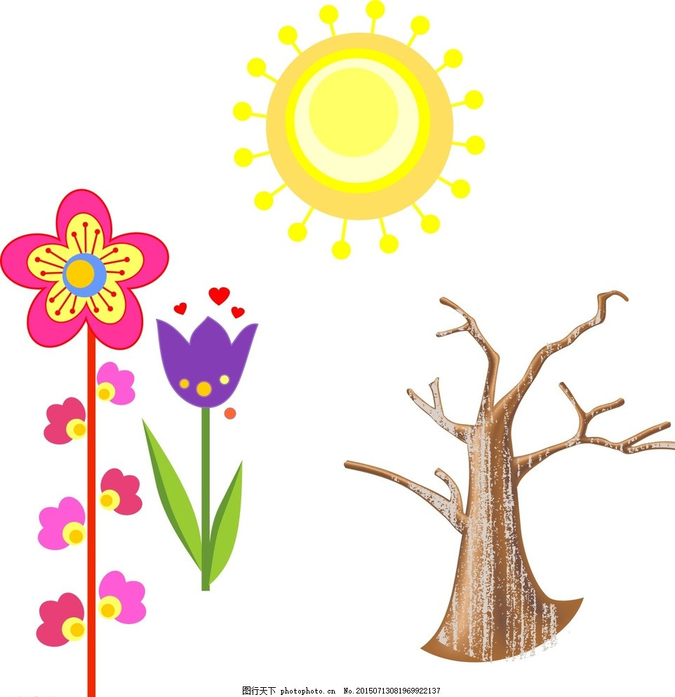 树木花朵 太阳 卡通素材 可爱 素材 手绘素材 幼儿园素材 卡通装饰