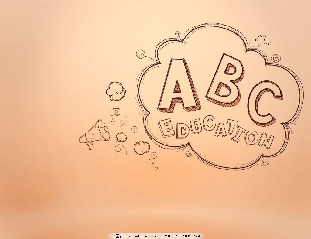 卡通abc 纯色背景 线条字母 小喇叭 黄色