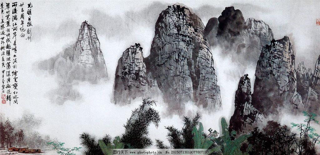 桂林山水 漓江山水 山水画 水墨画 白雪石 国画 阳朔山水 设计 文化