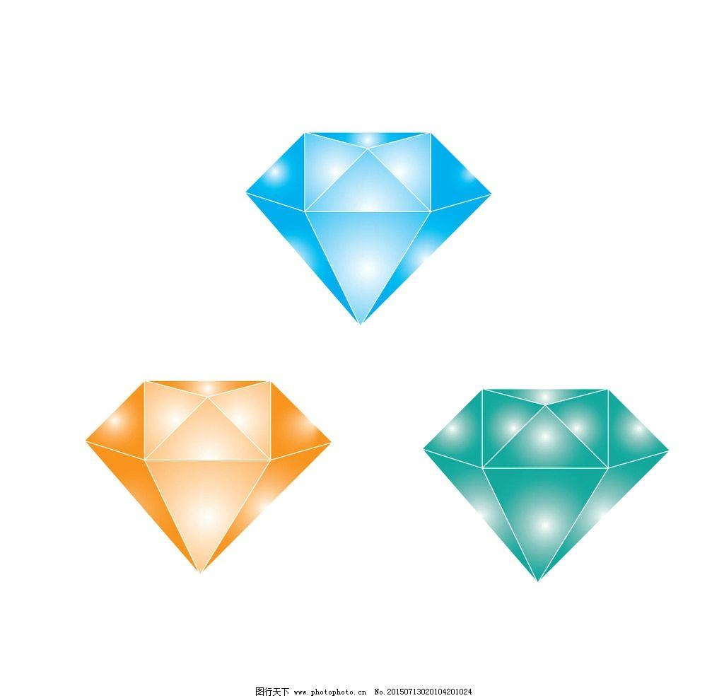 宝石 钻石 钻石素材 发光宝石 彩色钻石 颜舒设计 设计 广告设计 卡通