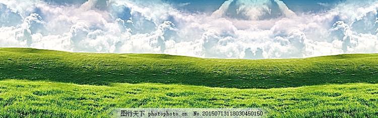 淘宝三元奶粉海报 banner1920 淘宝素材 淘宝主图素材