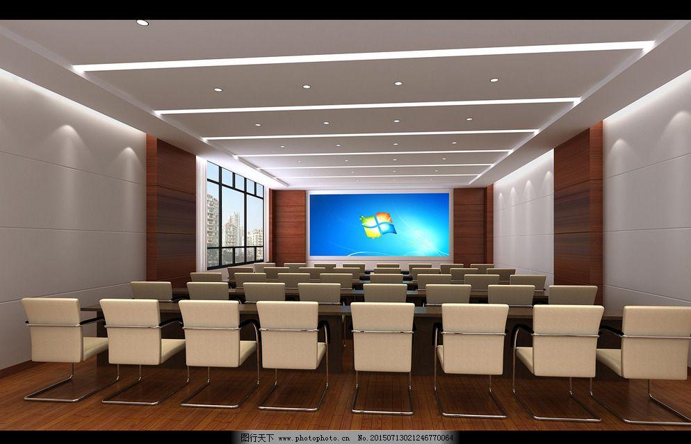 会议室造型 会议室桌椅 会议室效果图 会议室图片 学校功能室 设计 3d图片
