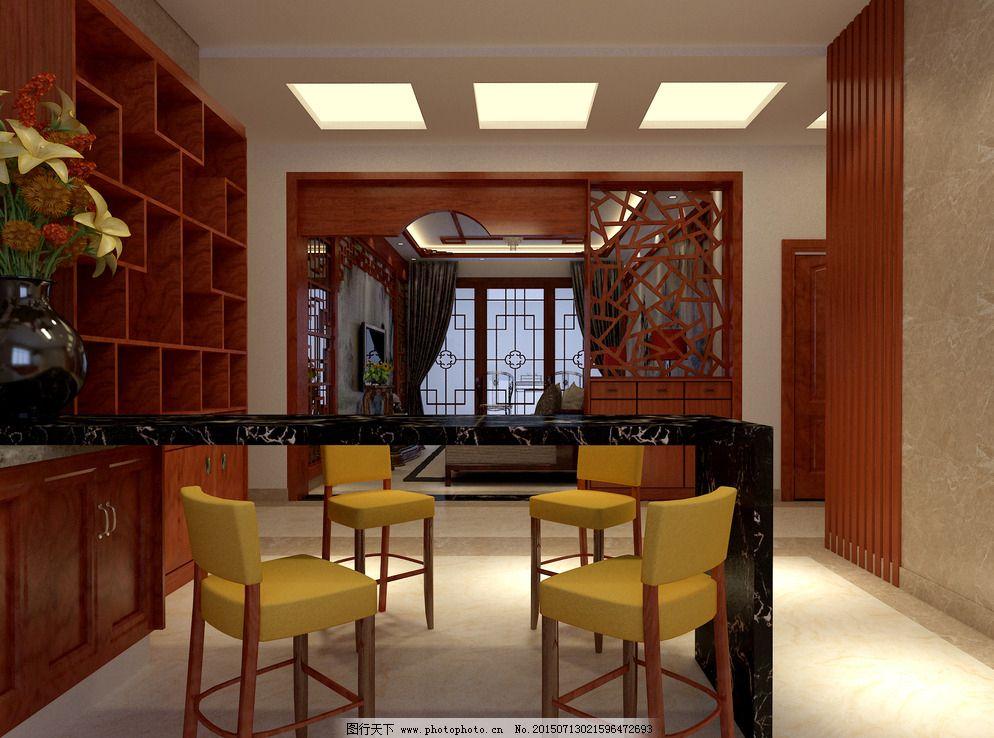 中式室内装修图片免费下载 300dpi 3d设计 jpg 家装 设计 室内效果图